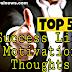 Top 5 Tips Success and motivated thoughts In Hindi, जिन्दगी में सफ़ल होना चाहते हो तो ऐसे लोगो से दूर रहना