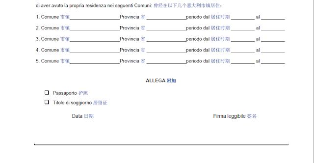 意大利的主要居留分类出生在意大利的外国人可以获得意大利国籍
