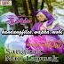 Zahria - Bayangan Uda (Full Album)