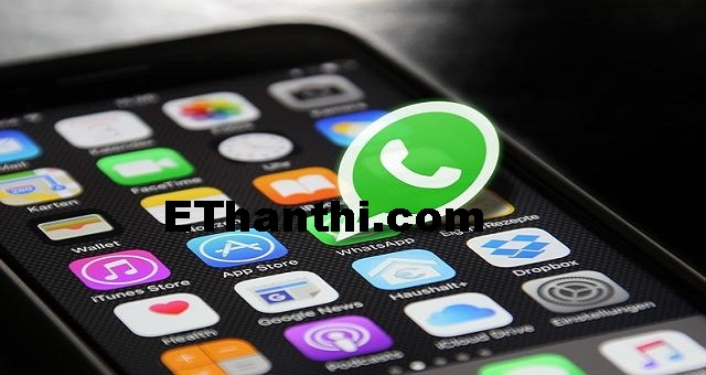 தவறான மெஸேஜை திரும்பப்பெறும் - வாட்ஸ்அப் | Returns the wrong message - Whatsapp !