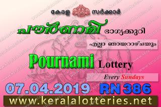 """Keralalotteries.net, """"kerala lottery result 7 04 2019 pournami RN 386"""" 7th March 2019 Result, kerala lottery, kl result, yesterday lottery results, lotteries results, keralalotteries, kerala lottery, keralalotteryresult, kerala lottery result, kerala lottery result live, kerala lottery today, kerala lottery result today, kerala lottery results today, today kerala lottery result,7 4 2019, 7.4.2019, kerala lottery result 7-4-2019, pournami lottery results, kerala lottery result today pournami, pournami lottery result, kerala lottery result pournami today, kerala lottery pournami today result, pournami kerala lottery result, pournami lottery RN 386 results 7-4-2019, pournami lottery RN 386, live pournami lottery RN-386, pournami lottery, 7/04/2019 kerala lottery today result pournami, pournami lottery RN-386 7/4/2019, today pournami lottery result, pournami lottery today result, pournami lottery results today, today kerala lottery result pournami, kerala lottery results today pournami, pournami lottery today, today lottery result pournami, pournami lottery result today, kerala lottery result live, kerala lottery bumper result, kerala lottery result yesterday, kerala lottery result today, kerala online lottery results, kerala lottery draw, kerala lottery results, kerala state lottery today, kerala lottare, kerala lottery result, lottery today, kerala lottery today draw result,"""