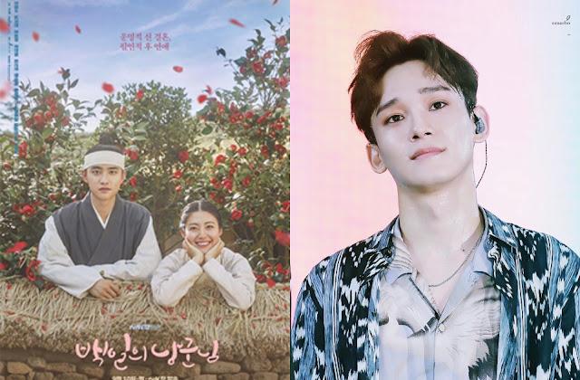 EXO成員金鍾大替《百日的郎君》獻唱OST 什麼時候換男主角都敬秀也來唱一首OST!?