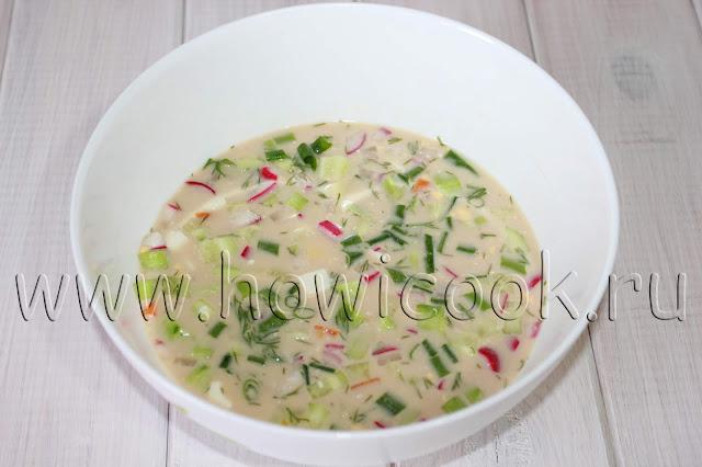 рецепт овощной окрошки с пошаговыми фото