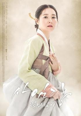 drama korea terbaru saimdang light's diary