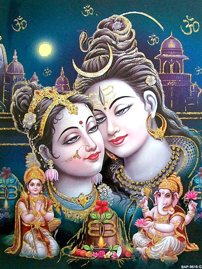 Lord Shiva Images with Quotes