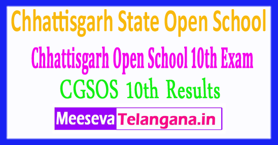 Chhattisgarh State Open School CGSOS 10th Results 2019