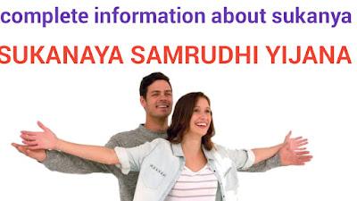 Complete information about Sukanya Samrudhi Yojana (SSY)