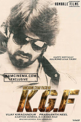 KGF Latest Poster