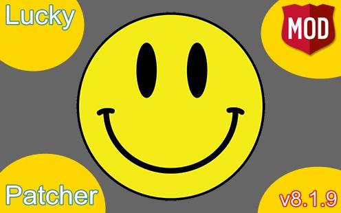 Lucky Patcher v8.1.9 Apk Original + Mod Tanpa Root Terbaru