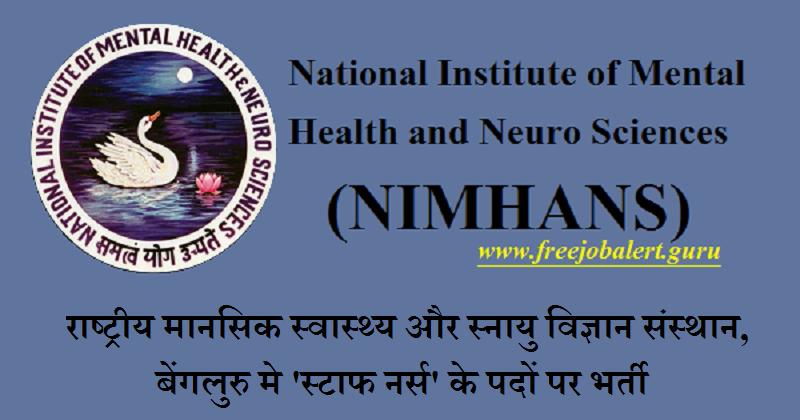 NIMHANS Recruitment 2018