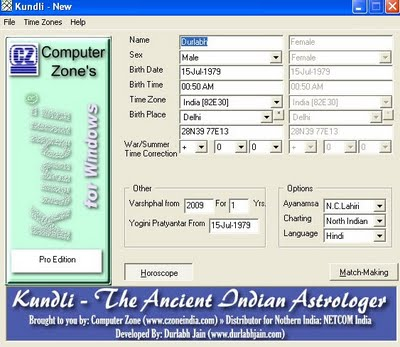 kundli making software free download full version