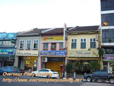 Tong Juan Restaurant
