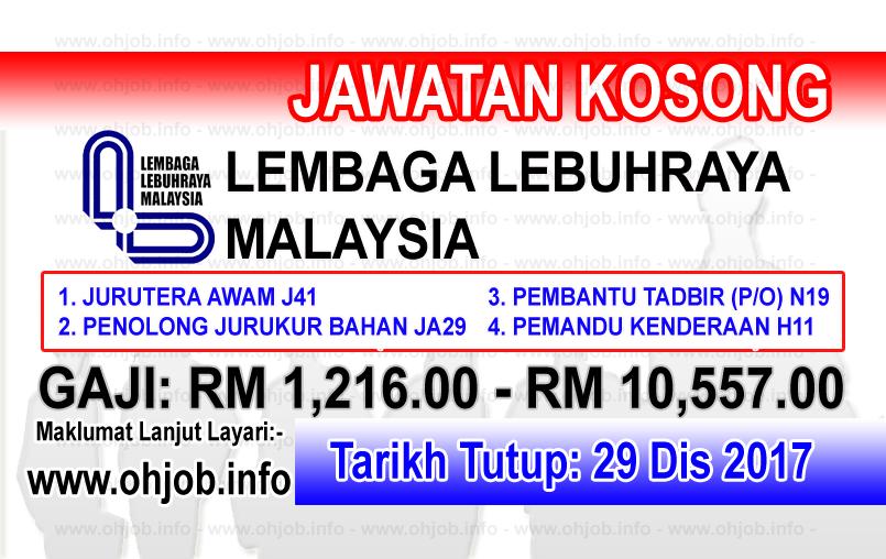 Jawatan Kerja Kosong LLM - Lembaga Lebuhraya Malaysia logo www.ohjob.info disember 2017