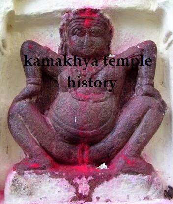 kamakhya temple,kamakhya devi,kamakhya,kamakhya mandir,kamakhya devi temple,kamakhya temple black magic