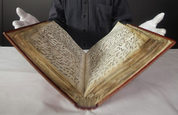 One of world's oldest copies of the Koran goes on show at British Museum