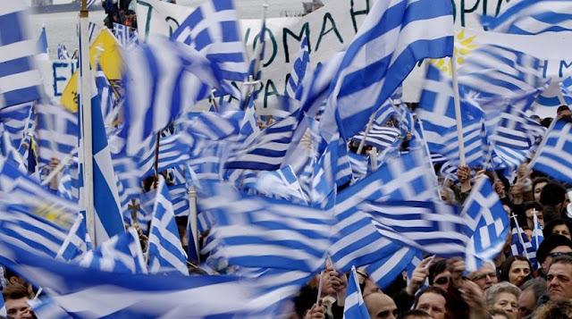 Στην πλατεία Συντάγματος  Ο δήμος Αθηναίων επέλεξε το διοργανωτή του συλλαλητηρίου της Κυριακής