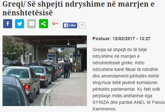 Αλβανικός τύπος : Ελληνική υπηκοότητα σε όσους μέν...