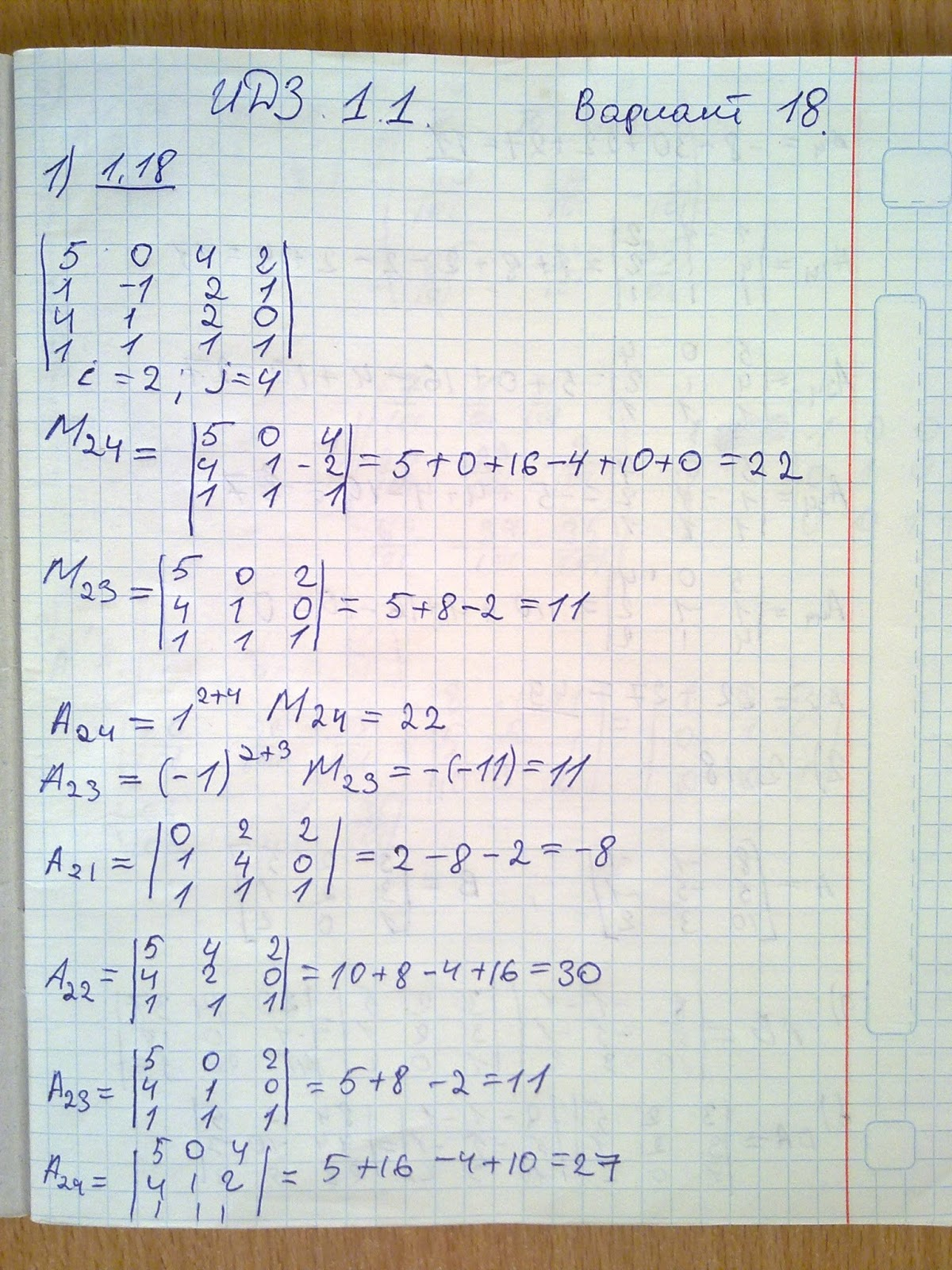 Решебник Рябушко 2 Часть Скачать Без Регистрации