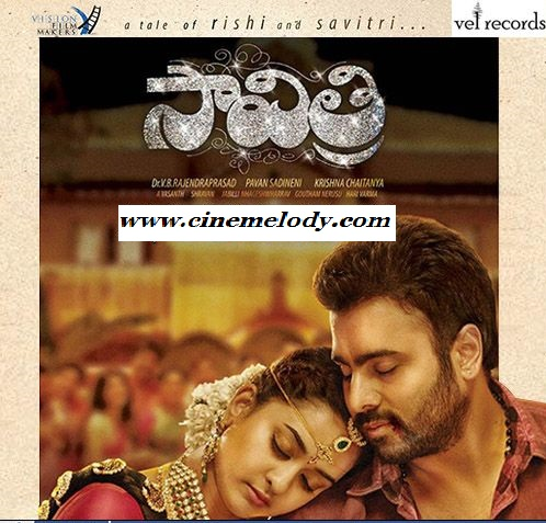 Savitri (2016) Mp3 Songs download