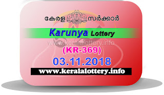 "keralalottery.info, ""kerala lottery result 3 11 2018 karunya kr 369"", 3rd November 2018 result karunya kr.369 today, kerala lottery result 3.11.2018, kerala lottery result 03-11-2018, karunya lottery kr 369 results 3-11-2018, karunya lottery kr 369, live karunya lottery kr-369, karunya lottery, kerala lottery today result karunya, karunya lottery (kr-369) 3/11/2018, kr369, 3.11.2018, kr 369, 3.11.2018, karunya lottery kr369, karunya lottery03.11.2018, kerala lottery 3.11.2018, kerala lottery result 03-11-2018, kerala lottery result 3-11-2018, kerala lottery result karunya, karunya lottery result today, karunya lottery kr369, 3-11-2018-kr-369-karunya-lottery-result-today-kerala-lottery-results, keralagovernment, result, gov.in, picture, image, images, pics, pictures kerala lottery, kl result, yesterday lottery results, lotteries results, keralalotteries, kerala lottery, keralalotteryresult, kerala lottery result, kerala lottery result live, kerala lottery today, kerala lottery result today, kerala lottery results today, today kerala lottery result, karunya lottery results, kerala lottery result today karunya, karunya lottery result, kerala lottery result karunya today, kerala lottery karunya today result, karunya kerala lottery result, today karunya lottery result, karunya lottery today result, karunya lottery results today, today kerala lottery result karunya, kerala lottery results today karunya, karunya lottery today, today lottery result karunya, karunya lottery result today, kerala lottery result live, kerala lottery bumper result, kerala lottery result yesterday, kerala lottery result today, kerala online lottery results, kerala lottery draw, kerala lottery results, kerala state lottery today, kerala lottare, kerala lottery result, lottery today, kerala lottery today draw result"