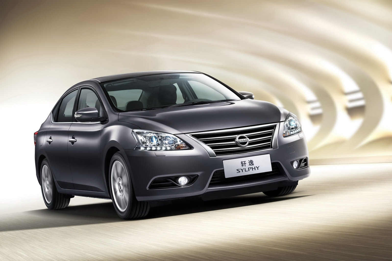 2013 Nissan Sentra Cars Sketches Where Is The Inertia Switch On 2015