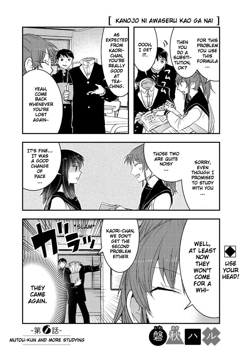 Kanojo ni Awaseru Kao ga Nai - Chapter 7