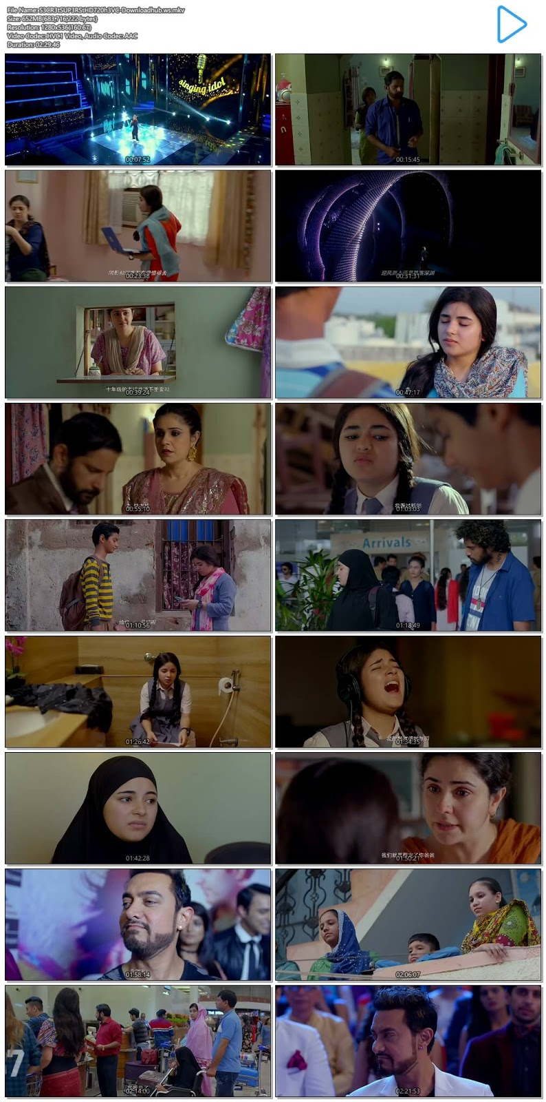 Secret Superstar 2017 Hindi 720p HEVC HDRip