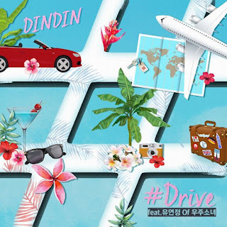 DinDin - Birthday! (Feat. JUNIK) Lyrics