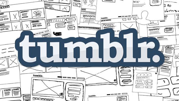 Tumblr Yetişkin İçerik