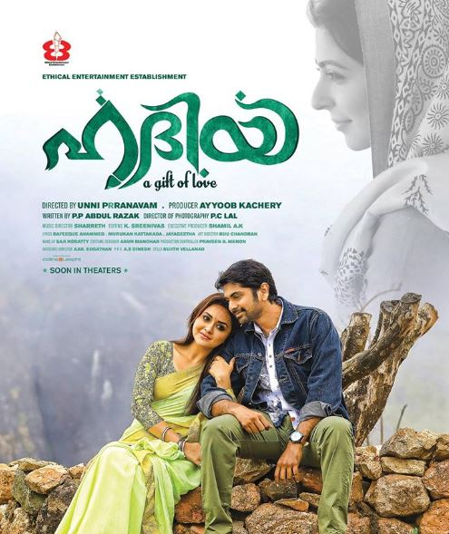 Hadiyya Movie Download