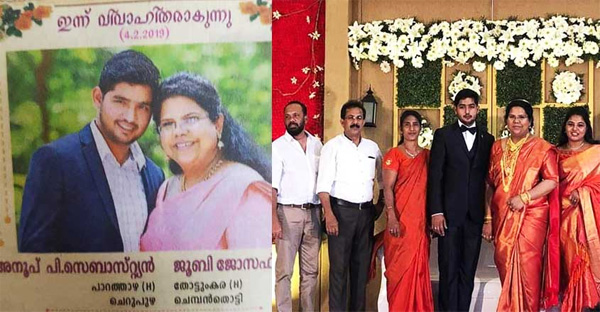 Cyber attack against newly wedded couple in Kannur, Kannur, News, Trending, Marriage, Religion, Humor, Social Network, Kerala.