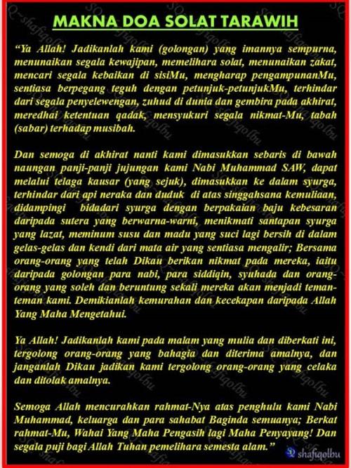 terjemahan doa solat tarawih