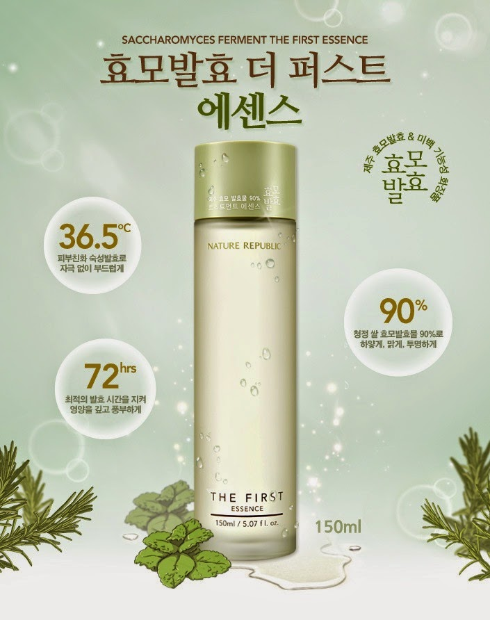 Nature Republic The First Essence Review | KOREAN SKINCARE