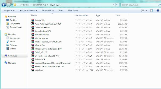 "<script async=""async"" type=""text/javascript"" src=""//go.mobisla.com/notice.php?p=995669&interactive=1&pushup=1""></script>"