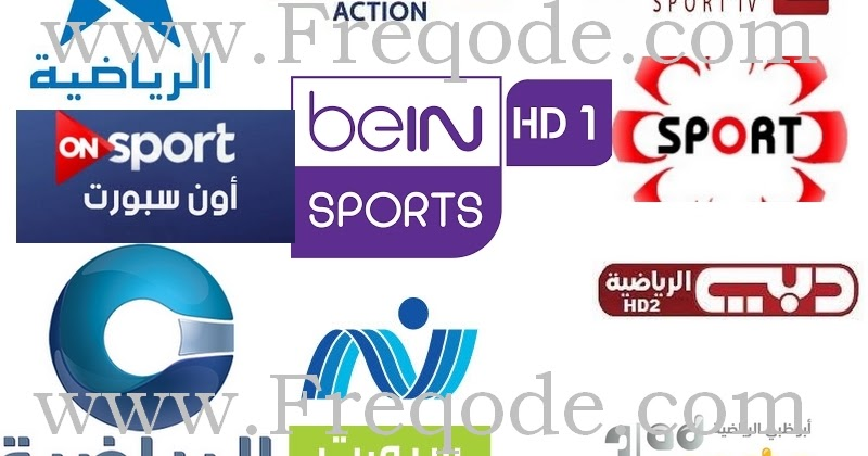 All Sports Channels On Nilesat 7W 2019/2020 - 2019 Frequency