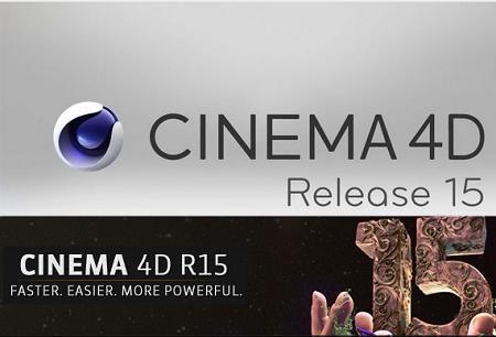 Maxon cinema 4d coupon code : Staples online technology coupon