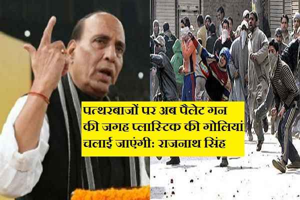 rajnath-singh-slams-by-social-media-for-indian-army-stone-pelter