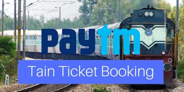 PAYTM से बुक किया रेल टिकट तो महंगा पड़ेगा | TECH NEWS