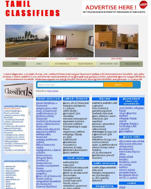 www.tamilclassifieds.blogspot.com