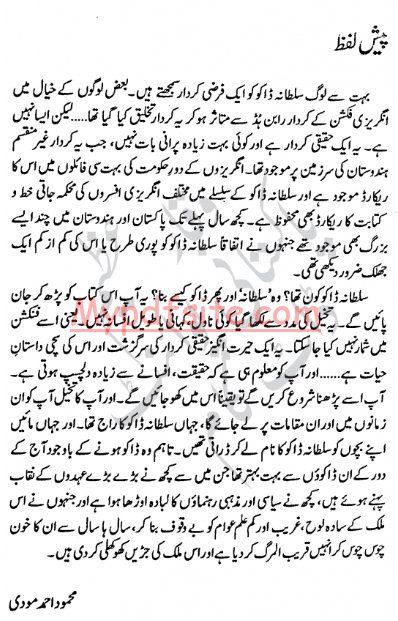 Sultana Daku By Mehmood Ahmad Modi ~ Free English and urdu