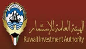 وظائف خالية فى الهيئة العامة للاستثمار فى الكويت 2018