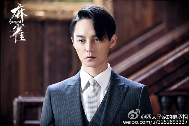 Yin Zheng in 2016 c-drama Sparrow
