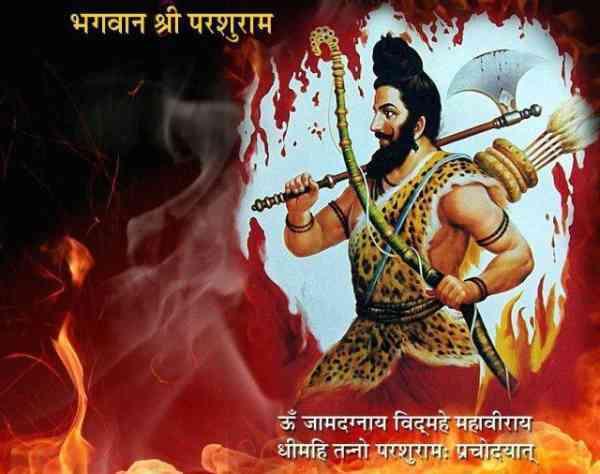 Parashuram Jayanti wishes
