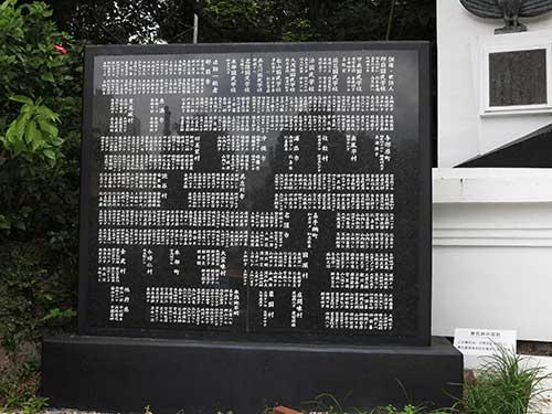 Kozakura Monument, Naha, Okinawa.