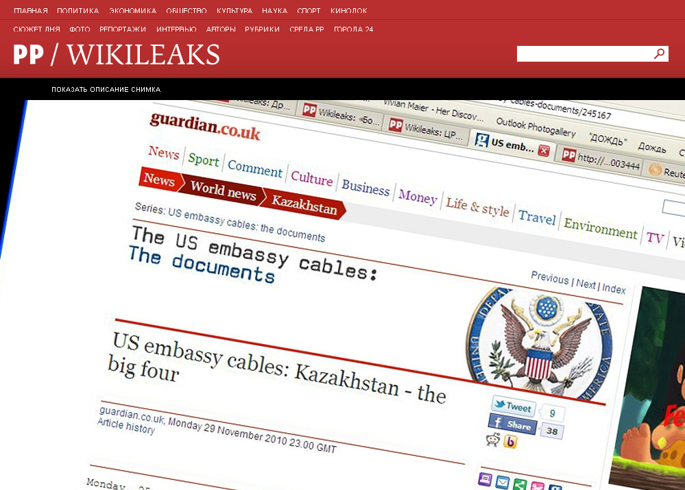 US embassy cables Kazakhstan