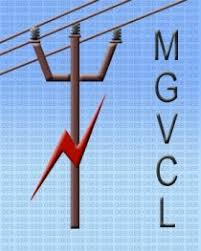MGVCL Vidyut Sahayak Second Allotment List 2019 / Junior Engineer (Electrical) :