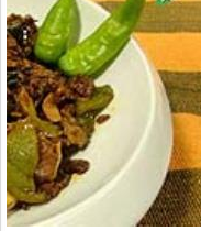 Beef Hot Green Pepper