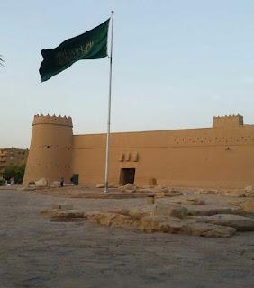 قصر المصمك واهميته التاريخية و الحضارية