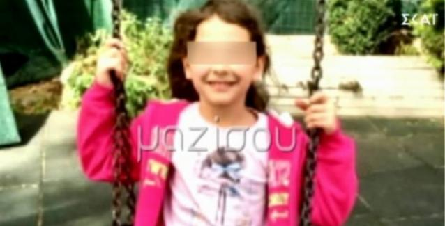 H μητέρα της 8χρονης Αλεξίας: Ο «Γολγοθάς» του παιδιού και της οικογένειας