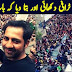 Sarfaraz Ahmed with Trophy Video - Sarfraz did what Nation Did not Expected